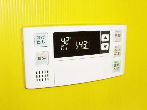 給油器 温度設定