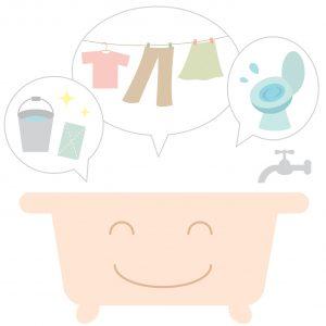 お風呂の残り湯を利用するイメージ