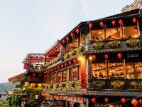 九份 台湾イメージ