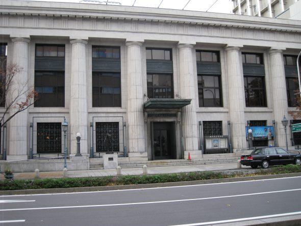 神戸市立博物館