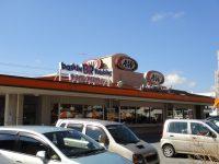 A&W 沖縄のハンバーガーチェーン店